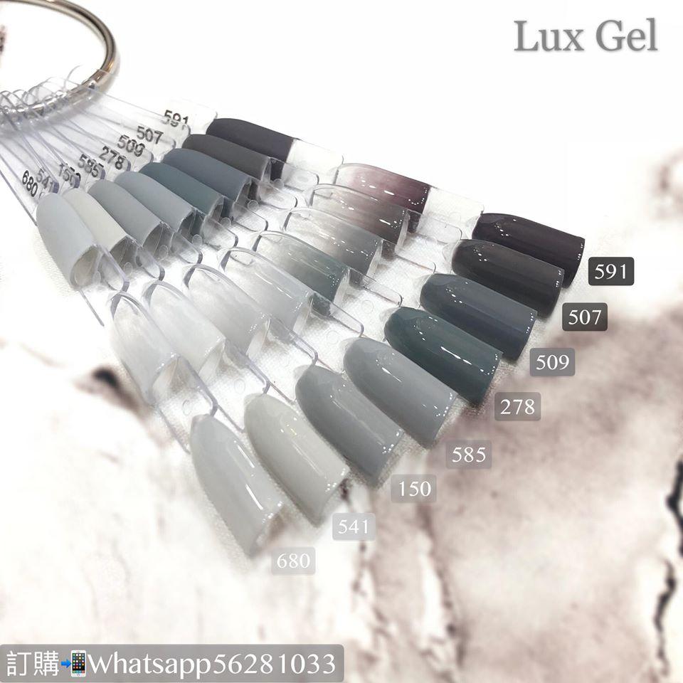Lux Gel 灰色系