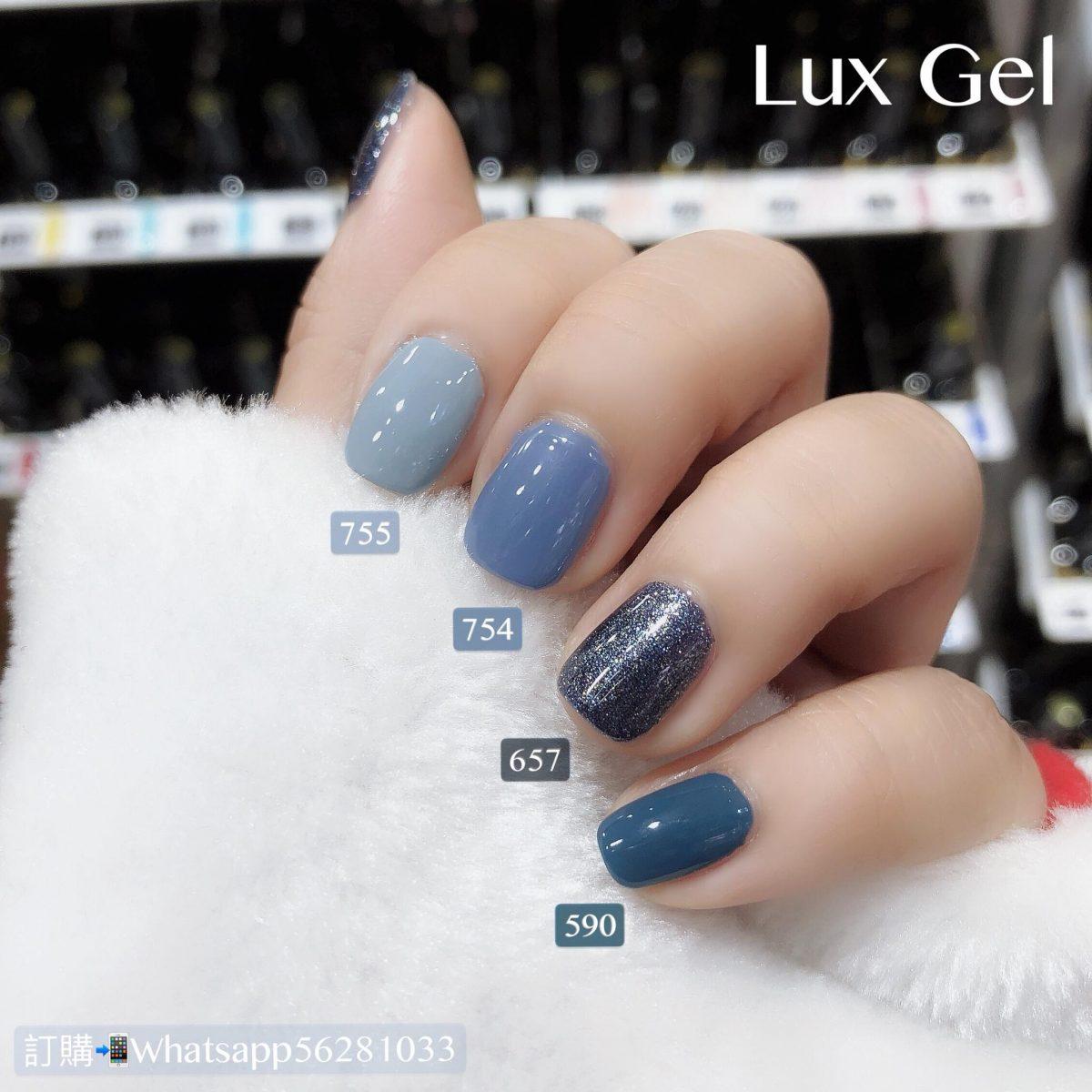 Lux Gel 灰藍色系列