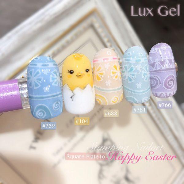Lux Gel #104