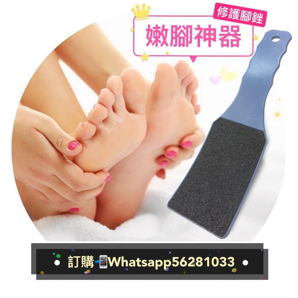 嫩腳神器⭐️雙面修護腳銼⭐️