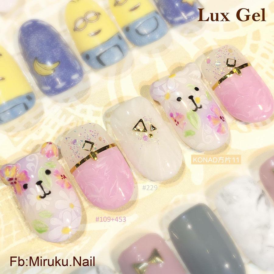 Lux Gel #229