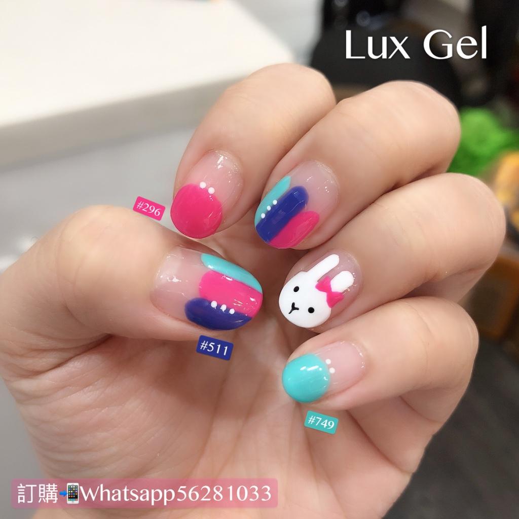 Lux Gel #296