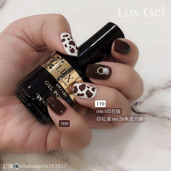 Lux Gel #300
