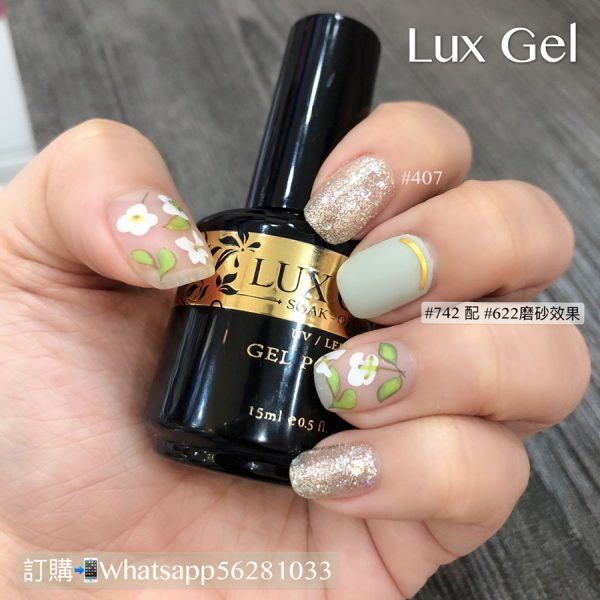 Lux Gel #407