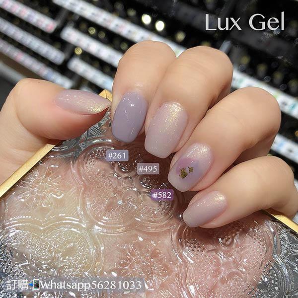 Lux Gel Golden Glitter系列