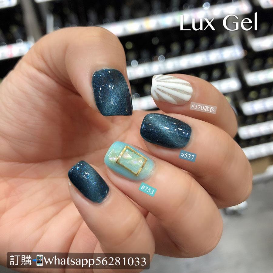 Lux Gel #537貓眼系列