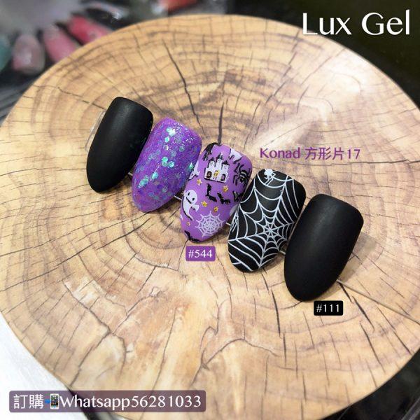 Lux Gel #544