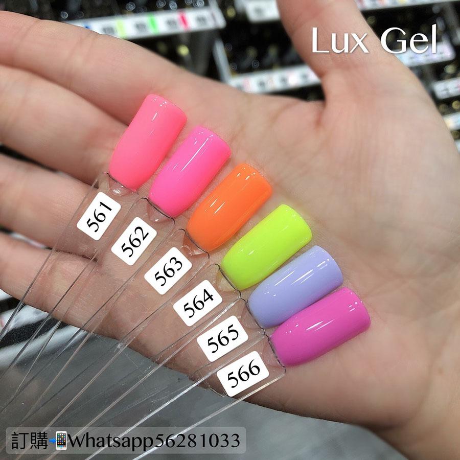 Lux Gel #561
