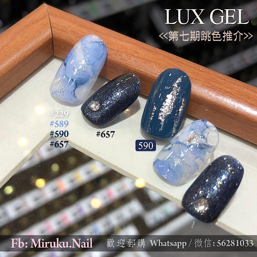 Lux Gel #657