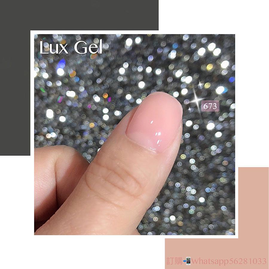 Lux Gel #489冰沙貓眼系列