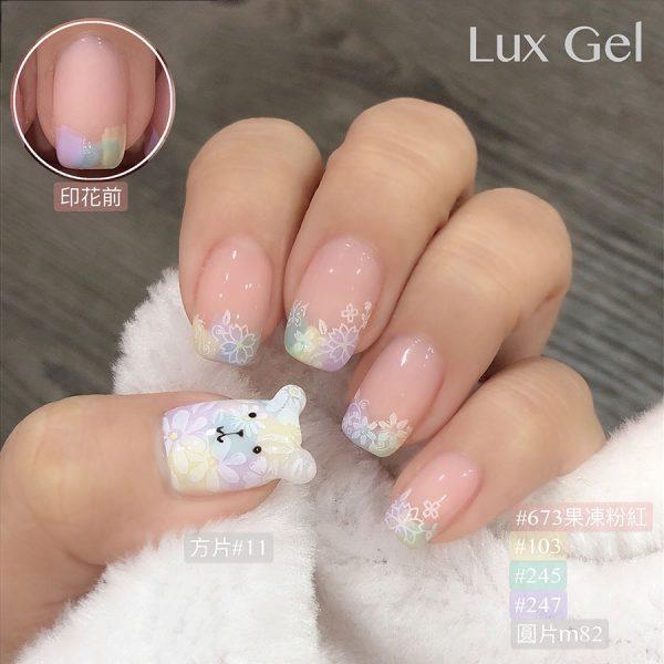 Lux Gel #673