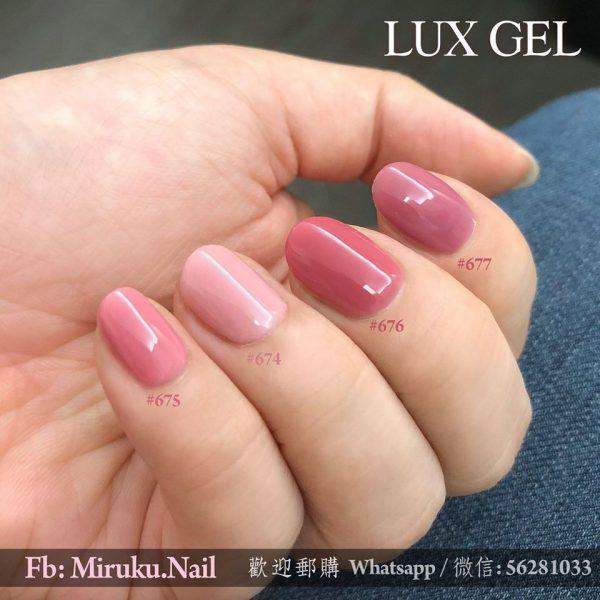 Lux Gel 裸粉色系