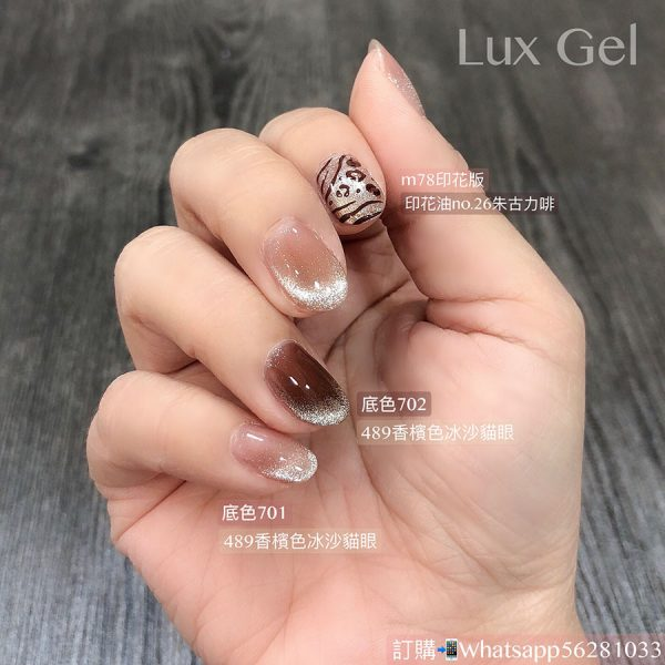 Lux Gel #702
