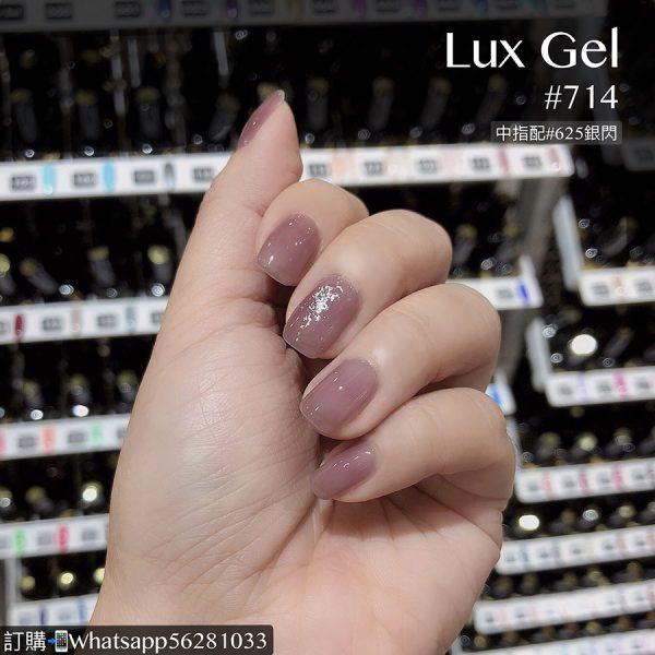 Lux Gel #714