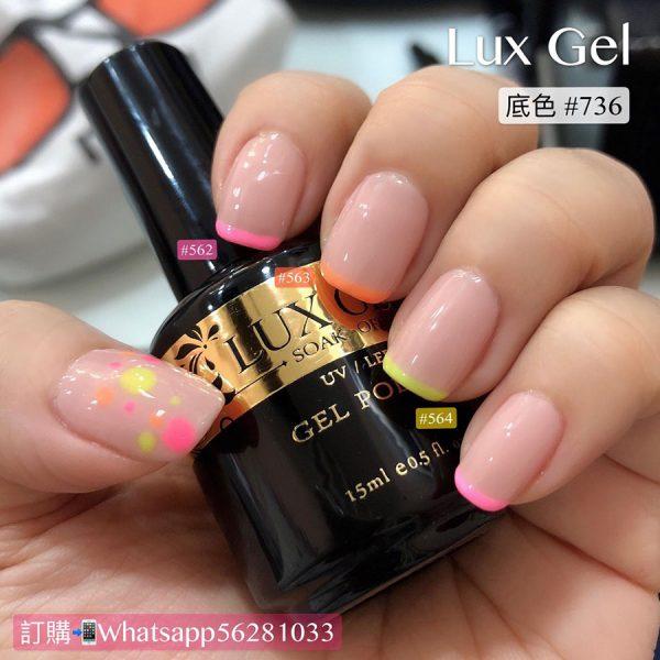 Lux Gel #736