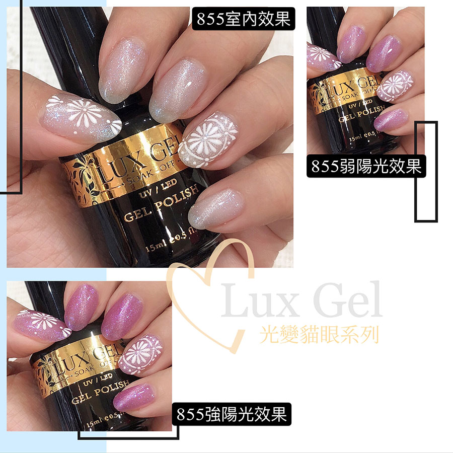 Lux Gel #855