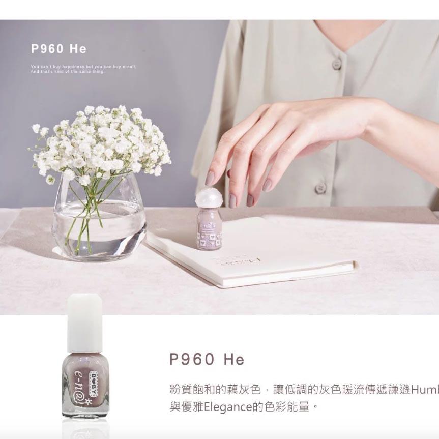 Baby e-nail Early Spring 5入組CB03A (可剝式水指甲)