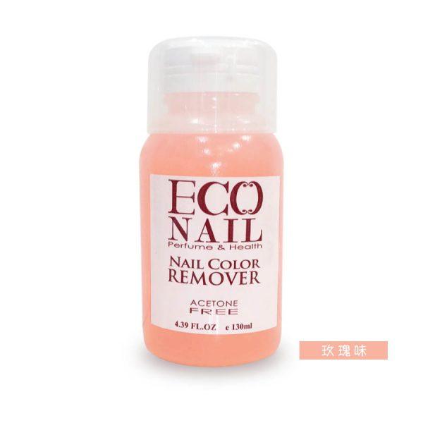 Eco Nail 溫和潔淨洗甲水(玫瑰味)
