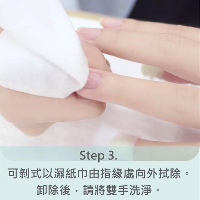Eco Nail 溫和潔淨洗甲水(蘋果柑橘味)