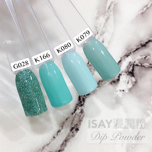 Dip Powder綠色系列