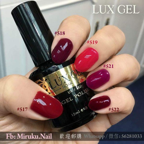 Lux Gel 酒紅色系