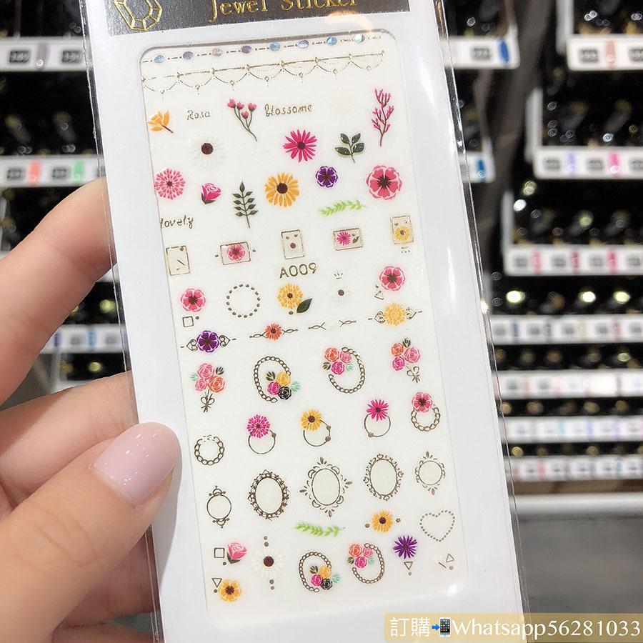 Jewel Sticker (內有大量款)