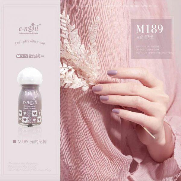 e-nail M189光的記憶