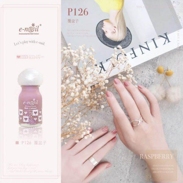 e-nail P126覆盆子