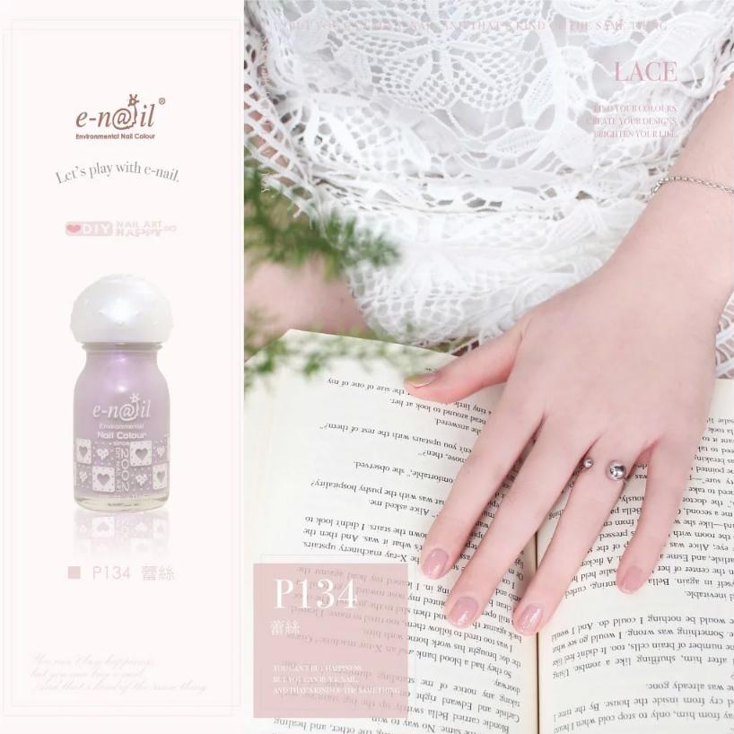 e-nail P134蕾絲