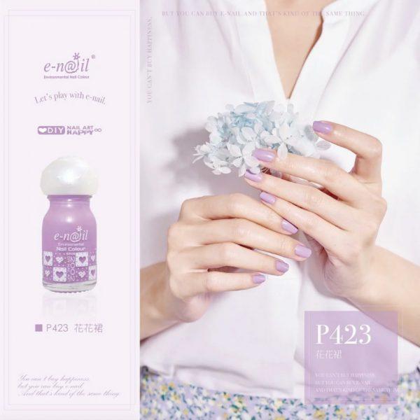 e-nail 紫色推介