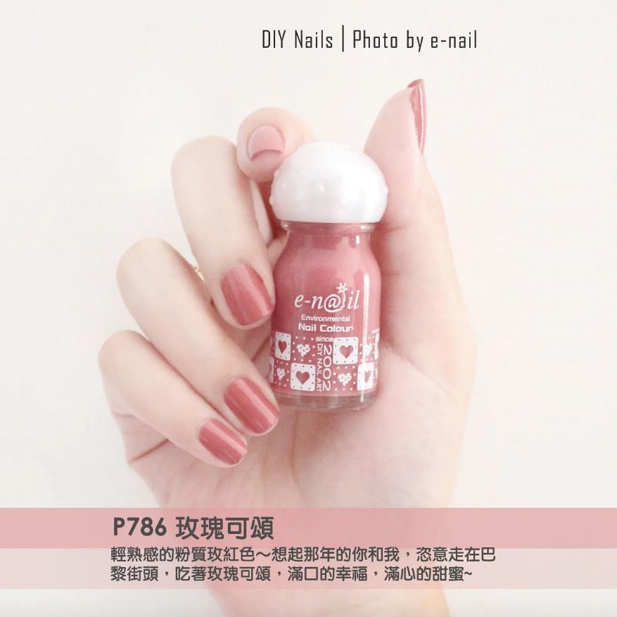 e-nail P786玫瑰可頌