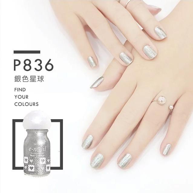 e-nail P836銀色星球