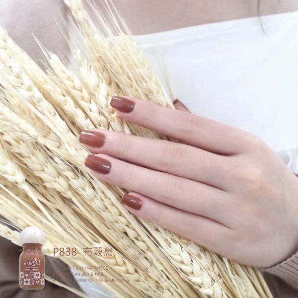 e-nail P838布穀鳥