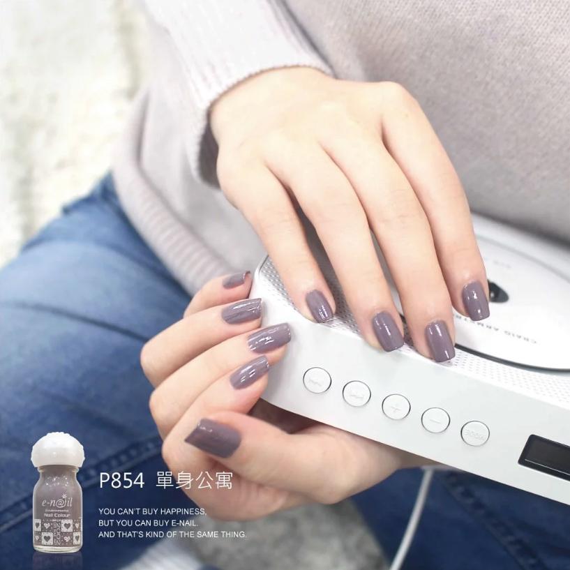 e-nail P854單身公寓