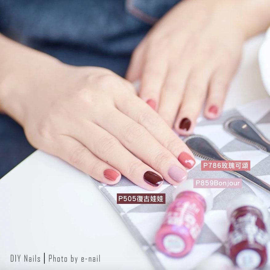 e-nail P859Bonjour