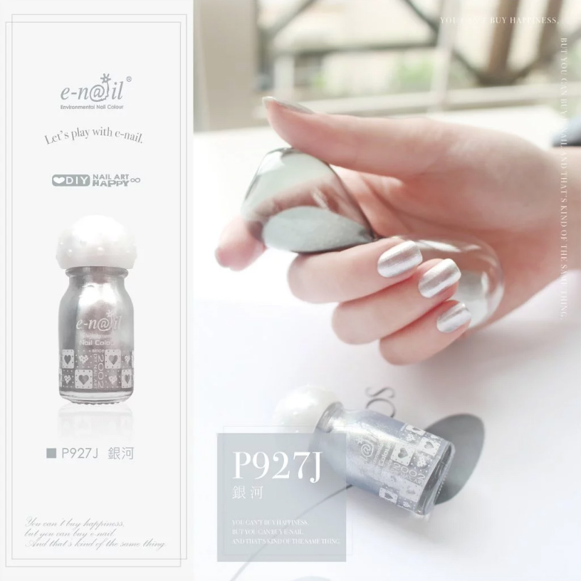 e-nail P927J銀河