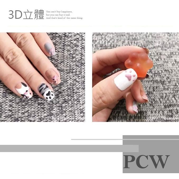 e-nail PCW純真