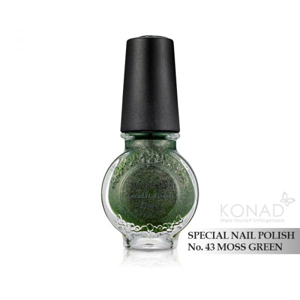 Konad 印花油 no.43 Moss Green