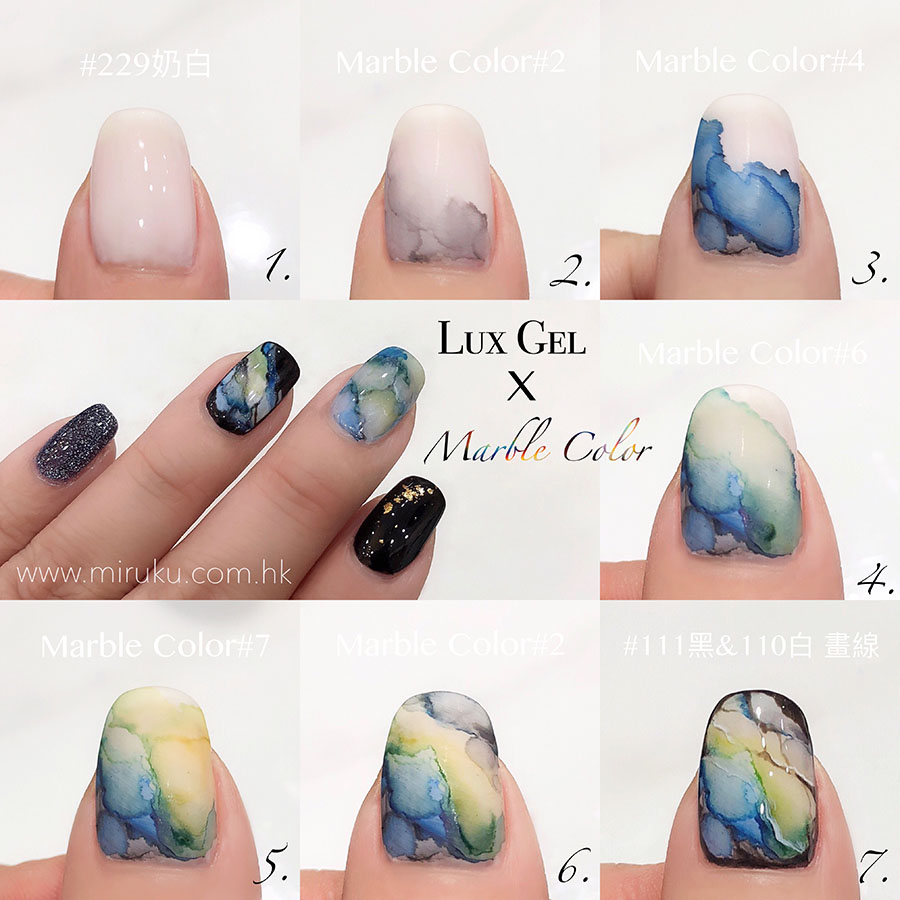 Marble Color #6