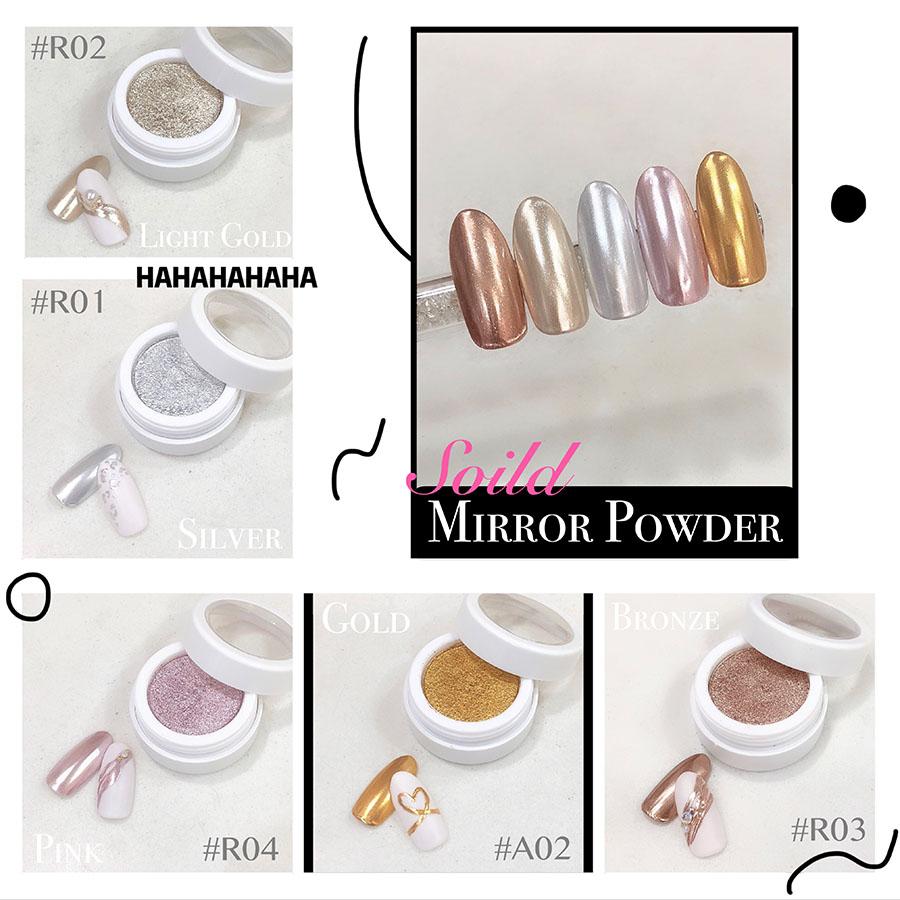 Soild Mirror Powder鏡面粉