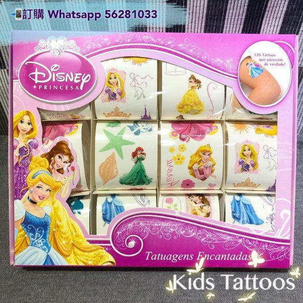 兒童紋身貼 - 公主系列 2